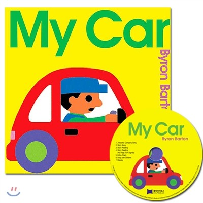 [노부영]My Car (Paperback & CD Set)