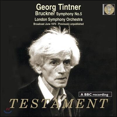 Georg Tintner 브루크너: 교향곡 5번 - 1970년 BBC 방송 공연 실황 (Bruckner: Symphony No.5)
