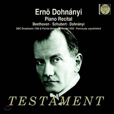 Erno Dohnanyi 도흐나니 피아노 리사이틀 - 베토벤 / 슈베르트 / 도흐나니 (Piano Recital in 1936, 1959 - Beethoven / Schubert / Dohnanyi)