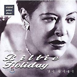 Billie Holiday (빌리 홀리데이) - Original Golden Album