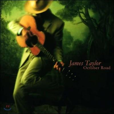 James Taylor (제임스 테일러) - October Road [LP]