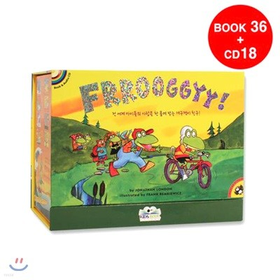Froggy 18종 Package 세트