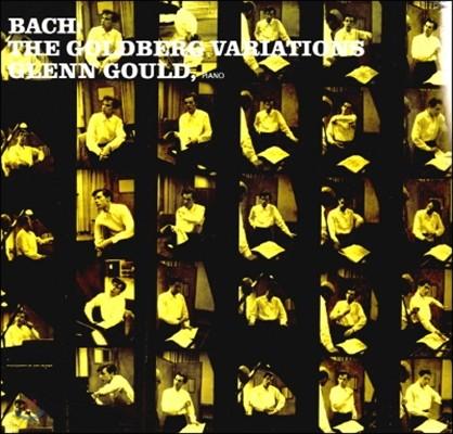 Glenn Gould 바흐: 골드베르크 변주곡 (Bach: The Goldberg Variations)