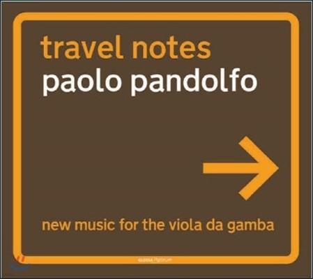 Paolo Pandolfo 연주 여행 - 바그다드의 봄, 알바네즈 (Travel Note - Baghdad's Spring, Albanese)
