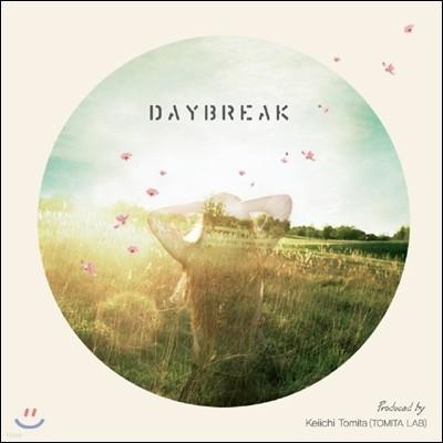 데이브레이크 (Daybreak) - 빛나는 사람