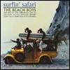 The Beach Boys - Surfin' Safari (Mono)