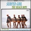 The Beach Boys - Surfer Girl (Stereo)