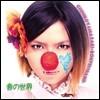 Chihiro Yamazaki + Route 14 Band - ����ͣ (���� ����)