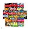 [예림당] WHY? 와이 시리즈 1-10권 (구판)