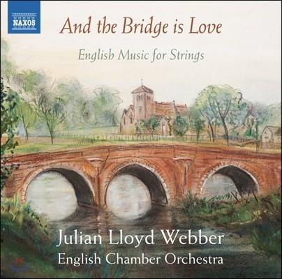 Julian Llyod Weber 현을 위한 영국 음악 (And the Bridge is Love)