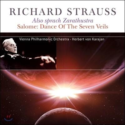 Herbert von Karajan 슈트라우스: 짜라투스트라는 이렇게 말했다 (Richard Strauss: Also Sprach Zarathustra)