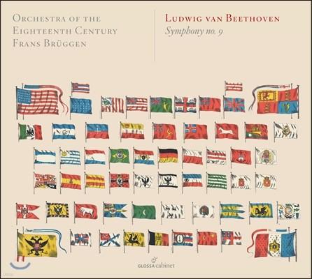Frans Bruggen 베토벤: 교향곡 9번 '합창' (Beethoven: Symphony Op.125 'Choral')