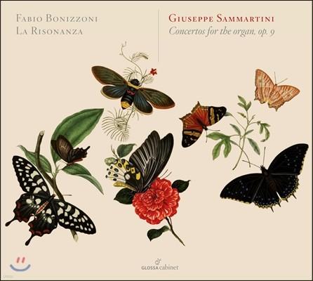 Fabio Bonizzoni 사마르티니: 오르간 협주곡 (Sammartini: Organ Concertos Op.9)