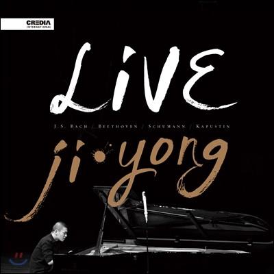 지용 (Ji-Yong) - Live Ji-Yong (2013년 Ji-Yong Exhibition 리사이틀 실황)