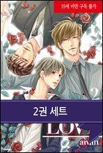 [��ȭ��Ʈ] �系 ���� LOVE(��2��/�ϰ�)