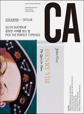디자인 매거진 CA(씨 에이) #209(월간) : 4월 [2015]