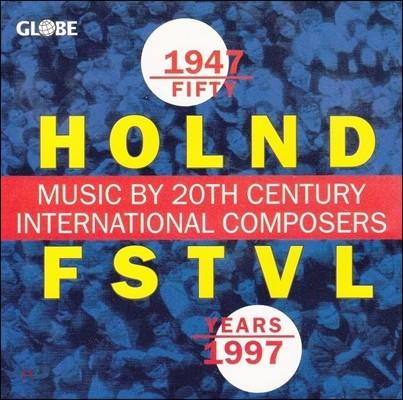 네덜란드 페스티벌 3집 - 20세기 위대한 작곡가 작품집 (HOLND FSTVL - Music By 20th Century International Composers)