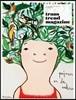 trans trend magazine Ʈ���� Ʈ���� �Ű��� (�谣) : 2015 ��ȣ