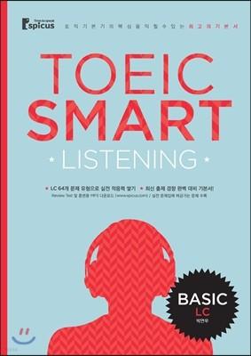 TOEIC SMART BASIC LC