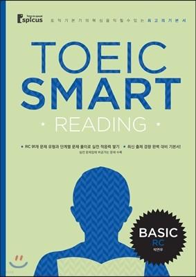 TOEIC SMART BASIC RC