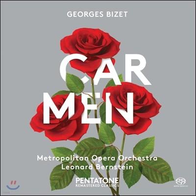 Leonard Bernstein / Marilyn Horne 비제: 카르멘 전곡 (Bizet: Carmen)