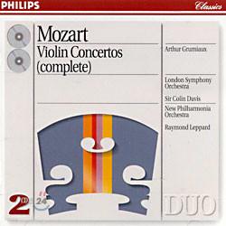 Arthur Grumiaux 모차르트 : 바이올린 협주곡 (Mozart : Violin Concerti) 그뤼미오