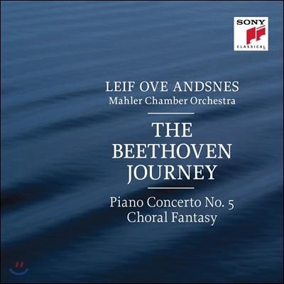 Leif Ove Andsnes 베토벤 여행 - 베토벤 : 피아노 협주곡 5번 '황제' & 합창 환상곡 (The Beethoven Journey)