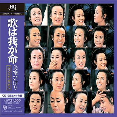 Misora Hibari (미소라 히바리) - 歌は我が命 (10CD Box Set)