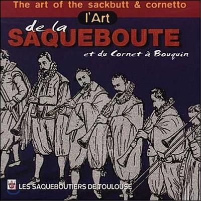 Les Saqueboutiers de Toulouse 색벗과 코넷의 예술 (The Art of the Sackbutt and Cornetto)