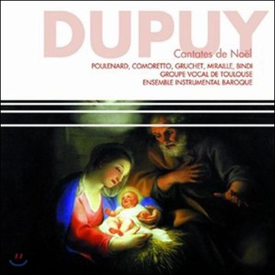 Ensemble Instrumental Baroque 뒤피 : 크리스마스 칸타타 (Dupuy: Christmas Cantatas)