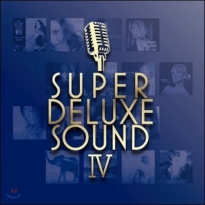 수퍼 디럭스 사운드 4집 (Super Deluxe Sound IV)