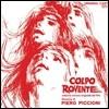 Piero Piccioni - Colpo Rovente: Colonna Sonora Originale Del Film