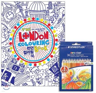 런던 컬러링북 + 스테들러 색연필 36색 세트