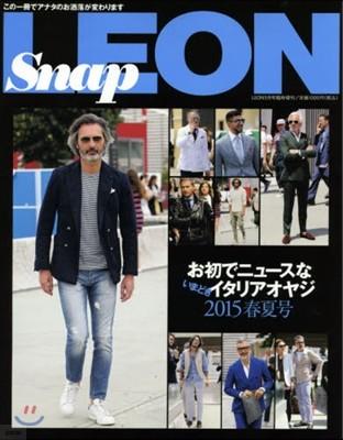 [일본잡지-과월호] Snap LEON 2015春夏號
