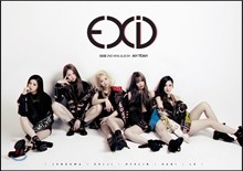 �̿������̵� (EXID) - �̴Ͼٹ� 2�� : Ah Yeah