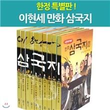 [���������]���� Ư���� ������ ��ȭ �ﱹ�� ��Ʈ (��10��)_Limited Edition
