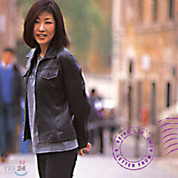 Keiko Lee - A Letter From Rome