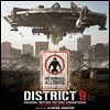 District 9 (디스트릭트 9) OST (Deluxe Expanded Version)