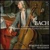 Wieland Kuijken 바흐: 무반주 첼로 모음곡, 쳄발로와 비올라 다 감바 소나타 (Bach: Cello Suites, Cembalo & Viola da Gamba Sonata)
