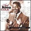 Nat King Cole - Cole Espanol / A Mis Amigos 냇 킹 콜 [2 LP]