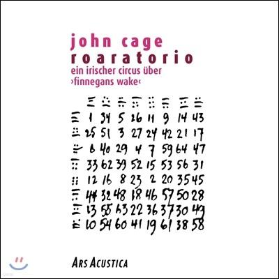Ars Acustica 존 케이지: 로아라토리오, '피네건스 웨이크'를 주제로 한 아일랜드 사이클 (John Cage: Roaratorio, Irish Cycle on 'Finnesgans Wake')