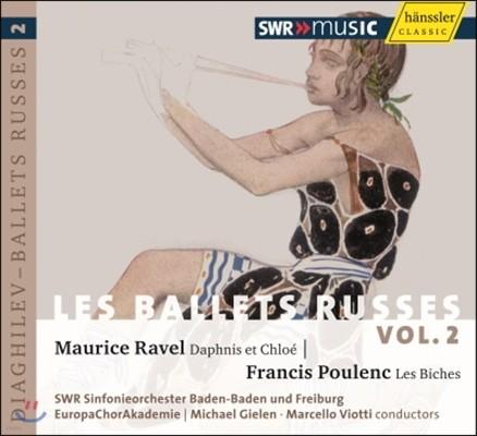 Michael Gielen / Marcello Viotti 러시아 발레단을 위한 음악 2집 (Les Ballets Russes Vol.2)