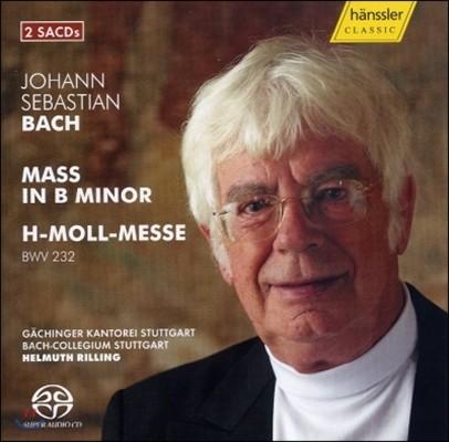 Helmuth Rilling 바흐: B단조 미사 (Bach: Mass in B Minor BWV232)