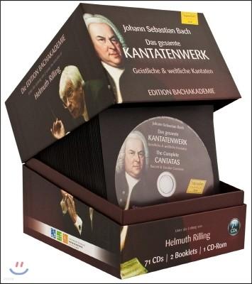 Dietrich Fischer-Dieskau 바흐: 칸타타 전집 (Bach: The Complete Cantatas)