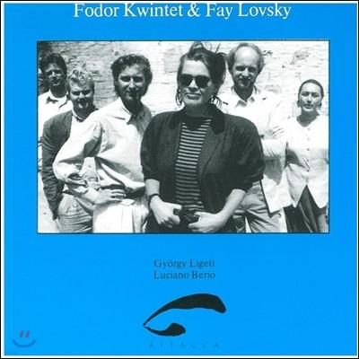 Fay Lovsky 유머러스한 작품집 - 리게티 / 베리오: 관악 오중주를 위한 바가텔 (Ligeti / Berio: 6 Bagatelles for Brass Quintet)