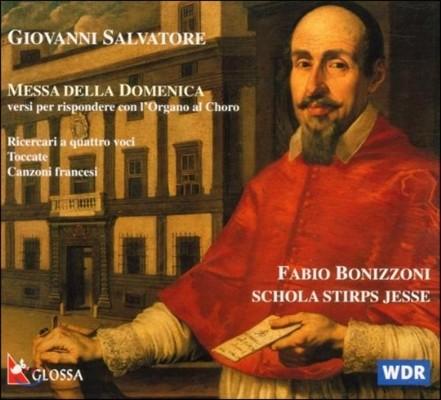 Fabio Bonizzoni 살바토레: 주일 미사 / 람바르도: 토카타 (Salvatore: Messa Della Domenica / Lambardo: Toccata)