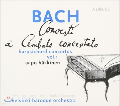 Aapo Hakkinen 바흐: 하프시코드 협주곡 1집 (Bach: Harpsichord Concertos Vol.1)