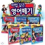 [락앤런 교육용 DVD+BOOK] 마법같은 영어떼기 프로젝트 유치원 / 프레스쿨 3DVD+BOOK 세트/ 파닉스1 / 사이트워드1 / 레터사운드