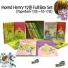 Horrid Henry 17종 Full Box Set (Paperback 17권 + CD 17장 + 단어장 증정)