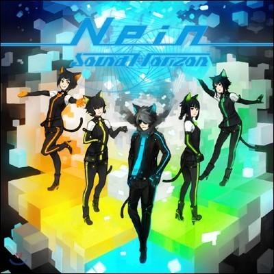 Sound Horizon - Nein (초회한정반)